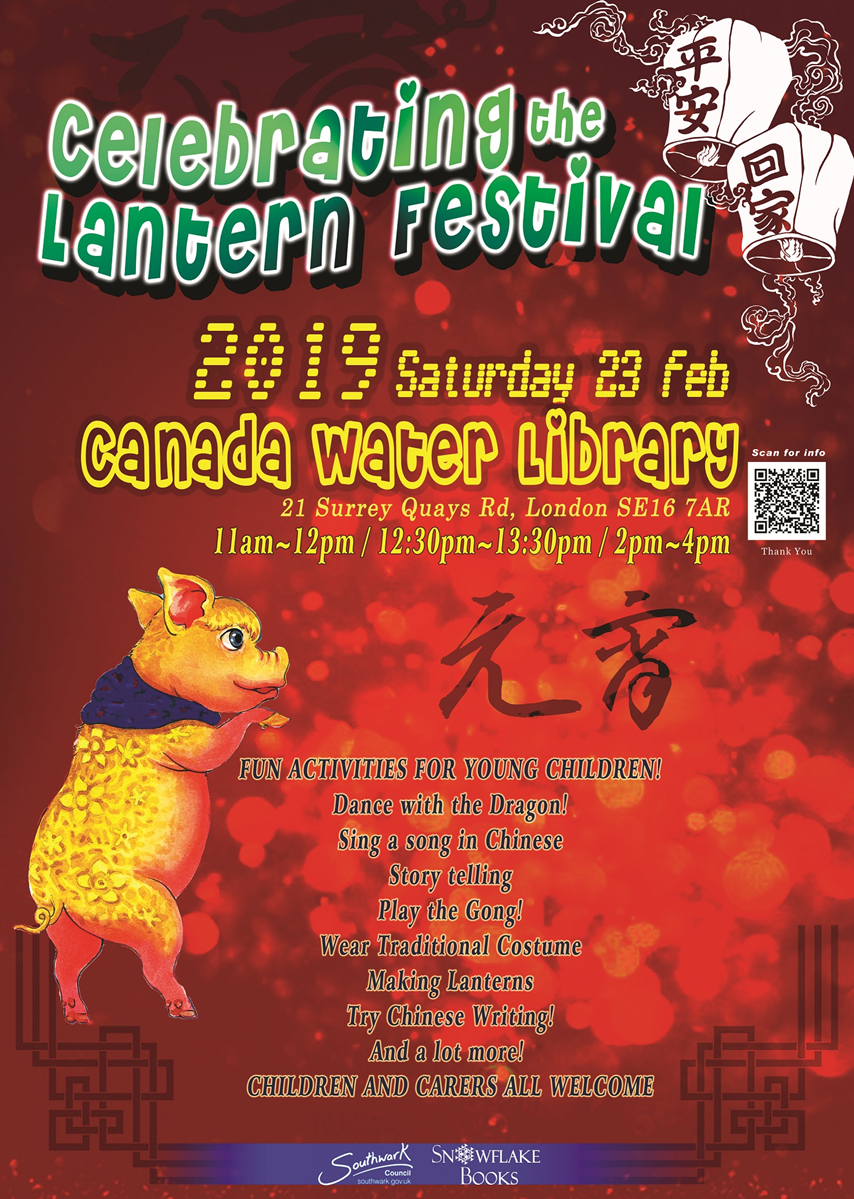 article thumb - Chinese New Year: Celebrating the Lantern Festival