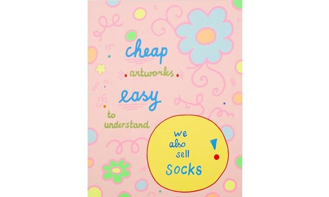 Lily van der Stokker, We also sell socks, 2012